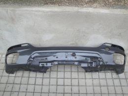 BMW X6 F16 zadní difusor